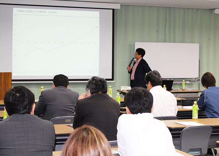 大鏡CRE(企業不動産)セミナーvol.2|企業が行う不動産戦略と不動産投資の極意