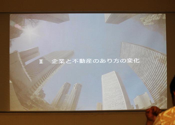 大鏡CRE 法人向け不動産活用セミナーvol7|企業の持続的成長につなげる不動産戦略セミナー vol.7 2019年8月29日